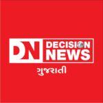 Decision News
